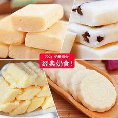 出塞曲奶酪组合套餐内蒙古特产牛奶软酪手工原味红枣零食700g包邮