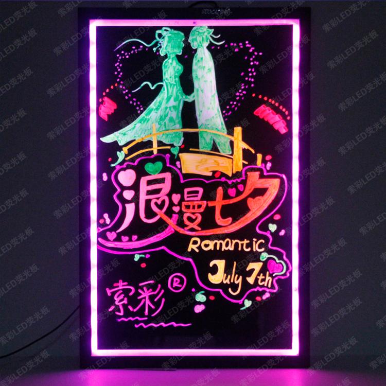 索彩5007电子荧光板 手写发光黑板 发光玩具广告礼品厂家直销