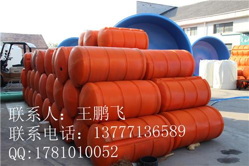 海南塑料浮球/网箱养殖浮球/输油管浮球/海洋环保浮球/海上专用直销