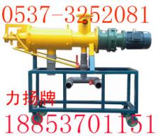 广东猪粪脱水机价格——供应厂家