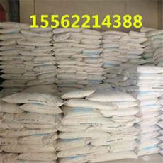 工業級氧化鋅99.7% 間接法氧化鋅 納米級電子氧化鋅