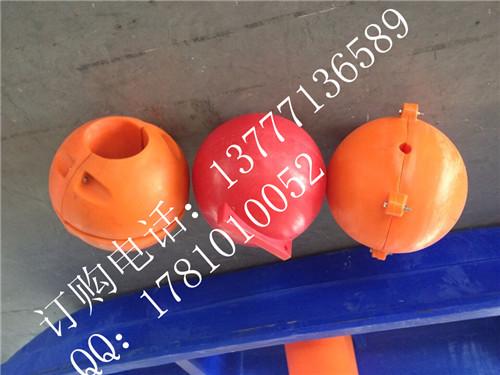 君益开发直径50公分环保浮球,水库养殖浮筒直径50厘米圆形浮球
