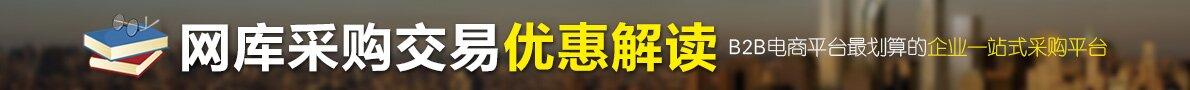 庆阳瓜子产业带 源头直供