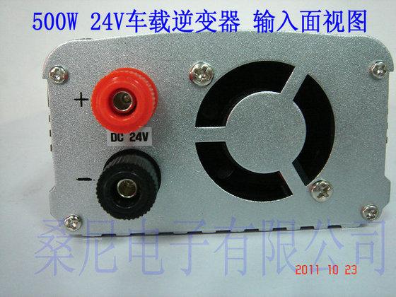求将5v转换24v直流电压放大器电路图图片