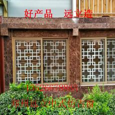 中式防盗窗价格