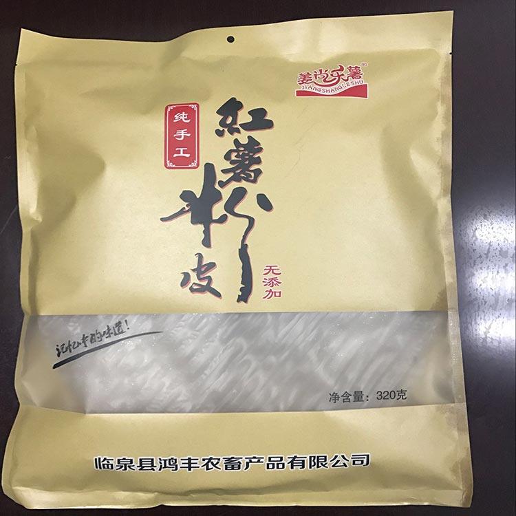 姜尚乐薯 安徽特产 手工红薯粉皮 纯红薯 粉皮 阜阳特产 粉皮320g袋装