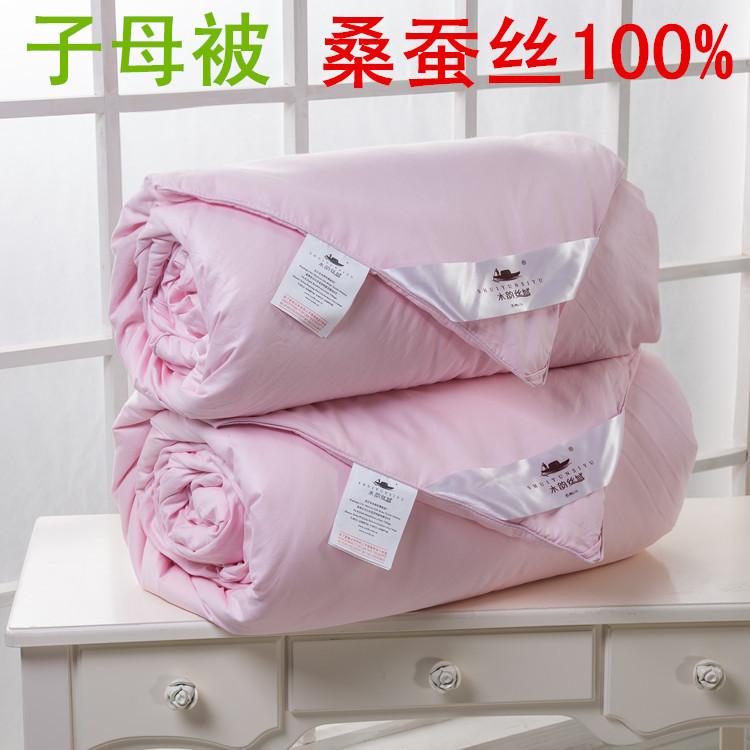 水韵丝域【特选】优等品桑蚕丝长丝绵全棉面料空调蚕丝被品牌直营