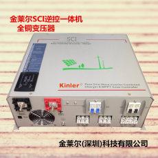 供應金萊爾太陽能逆控一體機4KW12/24/48V轉220V純銅變壓純正弦波逆變器50A控制器