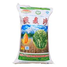 源头燕麦片厂家供应批发 燕脉明珠  早餐谷物 膳食纤维 快煮燕麦片