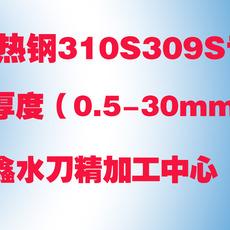 太钢316L冷热轧现货供应