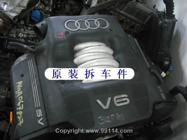 奥迪a6 2.8发动机