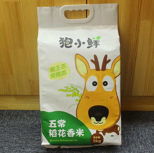 狍小鲜黑龙江五常稻花香米5k当年新米