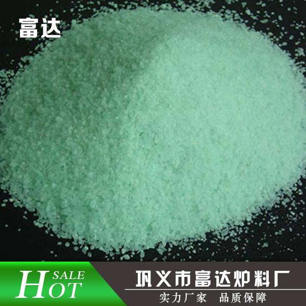 厂家直供 硫酸亚铁 价格优惠