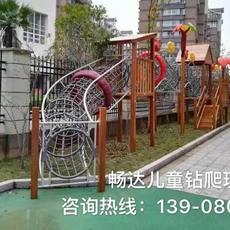 儿童爬网玩具,成都幼儿园钻网玩具,四川幼儿园攀爬玩具,儿童户外体能训练组合玩具