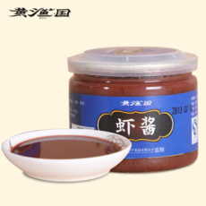 供应海鲜酱 鲜香猛子虾酱 虾酱 海鲜调味酱 特产批发零售