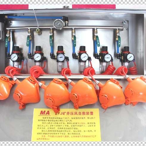 ZYJ矿井压风自救装置ZYJ压风自救装置认可产品