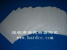 供应氧化铝陶瓷基片  陶瓷板 陶瓷件
