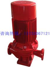 消防泵,XBD-HY恒压消防泵,切线消防泵,立式消防泵