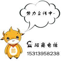 中国柑橘产业网