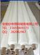 厂家供应60目皮革丝印网纱 24T涤纶网纱 聚酯印刷网纱
