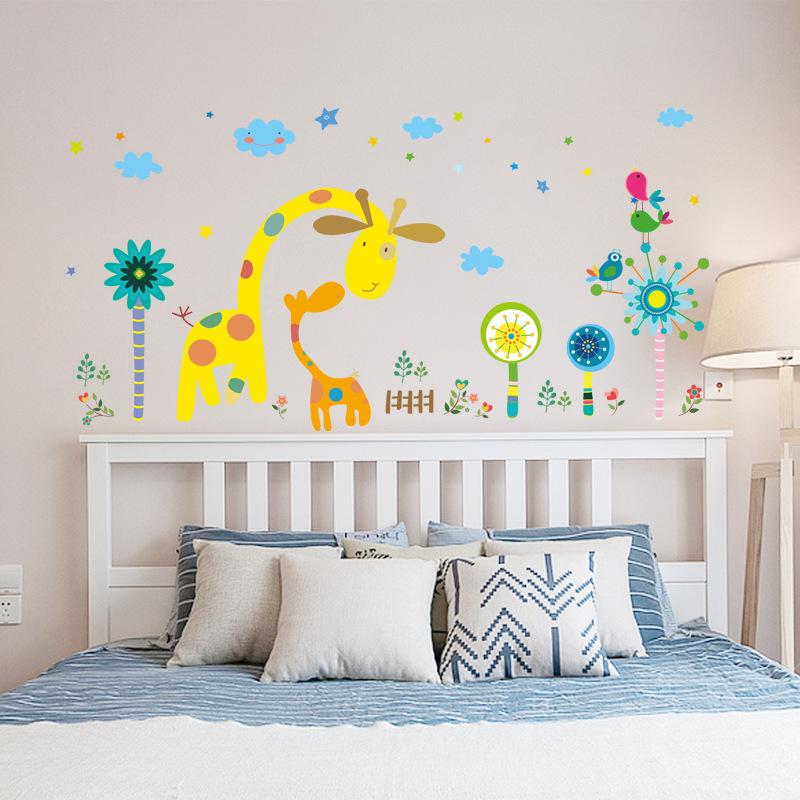 yy9240新款风车小鸟彩色长颈鹿卡通墙贴 幼儿园儿童房装饰墙贴画图片