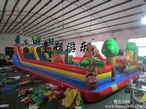 供应上海奇趣【直销产品】【充气蹦床】儿童蹦床 充气儿童乐园