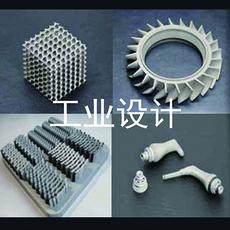 工业设计与制作
