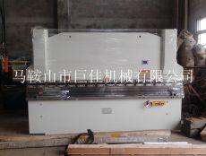 WC67K-63T/4000数控折弯机 4米折弯机价格