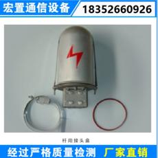 优质接头盒生产厂家 性能优良光缆金属接续盒 杆用铝合金接头盒