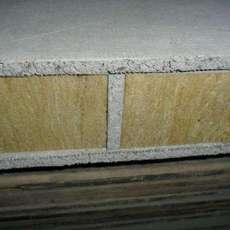 翰图 岩棉复合板  竖丝岩棉复合板报价  直销国标岩棉复合板价格