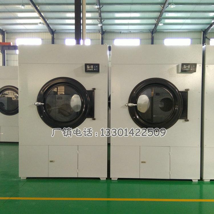 航星洗涤机械厂家供应布草毛巾床单被套烘干设备 SWA801蒸汽烘干机 电加热烘干机