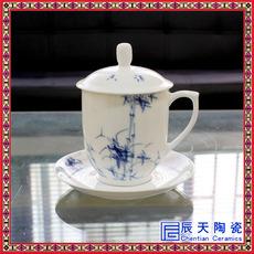 辰天陶瓷 陶瓷手绘茶杯 精美礼品茶杯 景德镇陶瓷茶杯