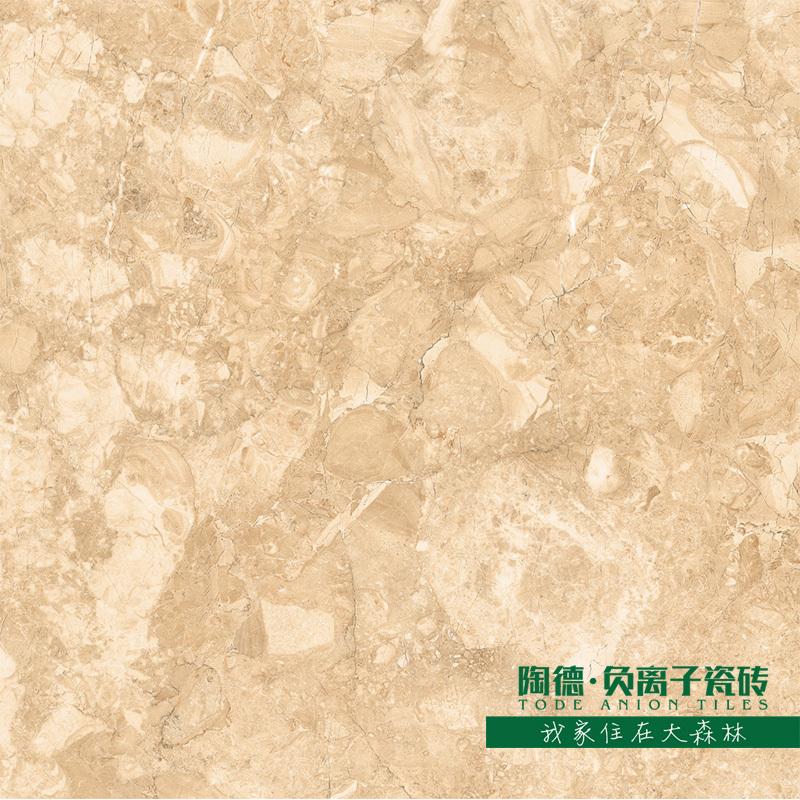 负离子瓷砖陶德陶瓷  T88F21 金叶米黄 800mm乘800mm负离子瓷砖