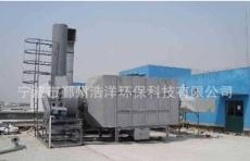 高能离子废气净化器-高品质-价格优 离子废气净化设备