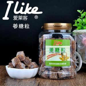 批发香港进口零食品爱莱客姜糖粒200g罐装开胃健脾手工软糖糖果