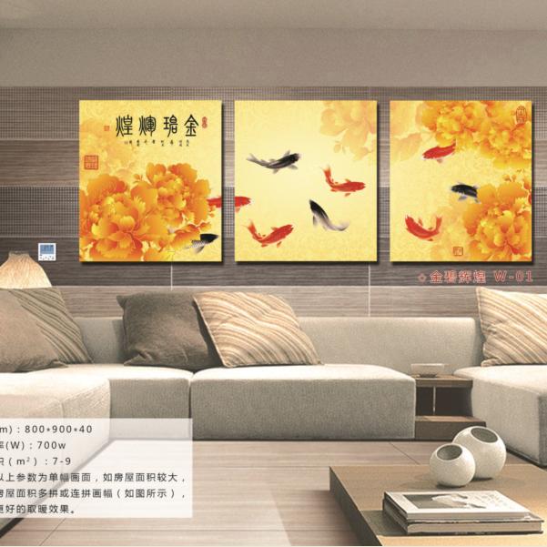 湖南省墙暖电热画墙暖材料