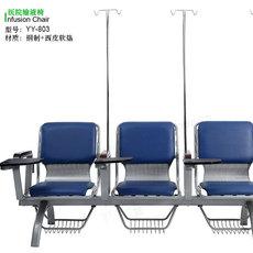 供应输液椅点滴椅YY-803