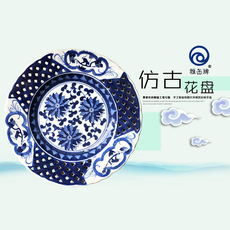 雅缶牌陶瓷 大埔厂家直销 手绘青花9.5寸通花盘(090113)