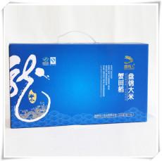 优质鑫龙人鑫兰龙蟹田稻大米 礼盒装盘锦特产