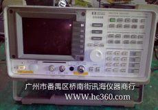惠普8595E-94E-93E-91E-90E频普分析仪