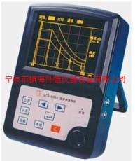 宁波利德CTS-9002(机务) 型超声探伤仪报价