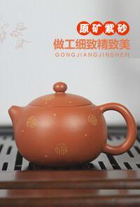 中国茯茶产业网