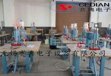 高周波PVC塑料热合机