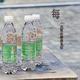 供应玉霄峰矿泉水550ML瓶装天然矿泉水