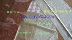 真丝/天然纤维:交织面料