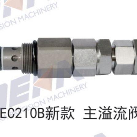DEKA适用于EC210B新款挖机 主溢流阀