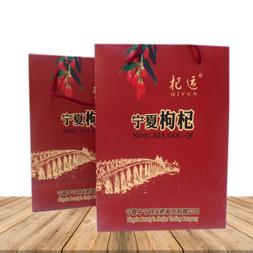 宁夏中宁枸杞 280号 500g 牛皮带装