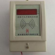 射频卡控制器,射频卡控制器,源合直销