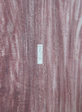 超然供应高质量的用于金属,工艺产品,天花板,玻璃等的热转移印花纸,木纹纸,大理石纹纸