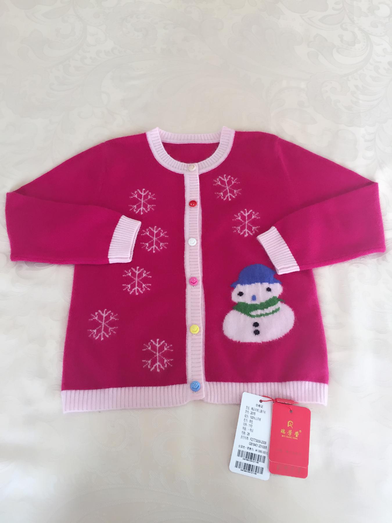 儿童羊绒衫 男宝宝女宝宝 圆领系扣开衫卡通雪人图片